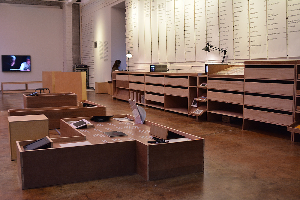 Arko Art Center A Cabinet Of Exhibitions 1f